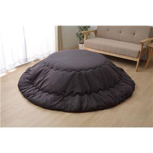 こたつ布団 丸型 円形 掛け単品 つむぎ調 『先染めつむぎIT』 ブラック 約205cm丸(厚掛けタイプ)