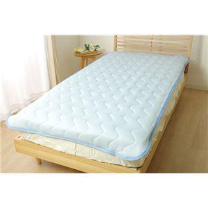 敷パッド シングル 洗える 接触冷感 なめらか 『モコ 敷パッド』 ブルー 約100×205cm