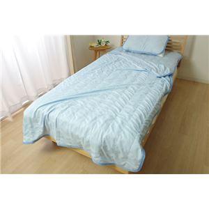 ケット シングル 洗える 接触冷感 なめらか 『モコ 合わせケット』 ブルー 約140×190cm
