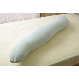 抱き枕 洗える 接触冷感 なめらか 『モコ 抱き枕』 ブルー 約28×110cm