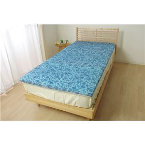 ごろ寝マット 低反発 洗える 接触冷感 『ツインクール ごろ寝マット』 プリント 約65×200cm