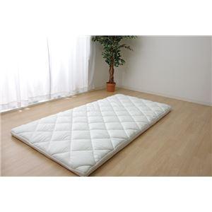 敷き布団 セミダブル 寝具 洗える 無地 『ライトウェーブマットレス』 約120×210cm