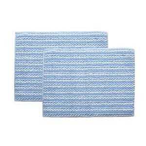 バスマット 洗える 吸水 『スカイ』 ブルー 2枚組 約50×75cm