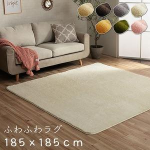 ふわふわ ラグマット 【2畳 約185×185cm オレンジ】 無地 フィラメント糸 ホットカーペット・床暖房対応 『フィリップ』