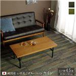 純国産 い草花ござカーペット 『カイン』 ブルー 江戸間4.5畳(約261×261cm)
