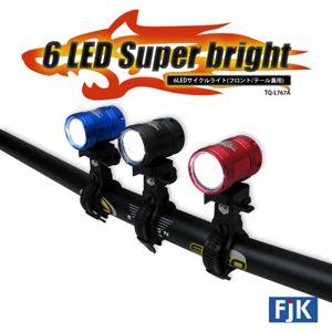 6LEDサイクルライト(フロント/テール兼用) TQ-L767A レッド(赤)
