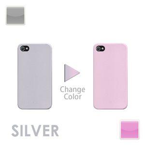 iphone4/4S用色が変わるケース シルバー