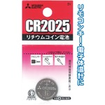 三菱 リチウムコイン電池CR2025G 49K016 【10個セット】 36-315