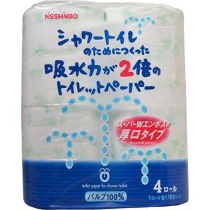 日清紡 シャワートイレ100カットW(4ロール入) 【(24パック×3ケース)72パック セット】 30-715
