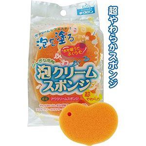 キクロン 泡クリームで泡エステ紐付ボディスポンジ 日本製 【10個セット】 43-128