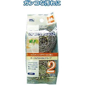 SKステンレスタワシ40g 2個入 【12個セット】 30-559