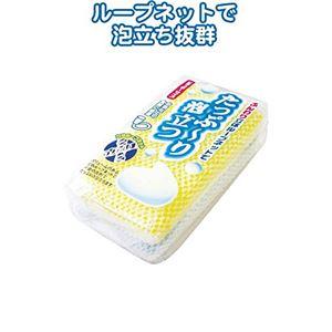 たっぷ〜り泡立つ食器洗いレギュラー 2個入 【12個セット】 30-572