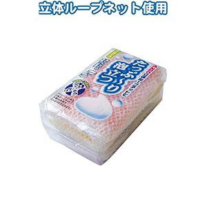 たっぷ〜り泡立つ食器洗いミニ 3個入 【12個セット】 30-573