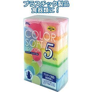 カラーファイブソフトスポンジ5個入 【12個セット】 30-835