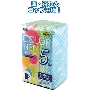 カラーファイブネットスポンジ5個入 【12個セット】 30-836