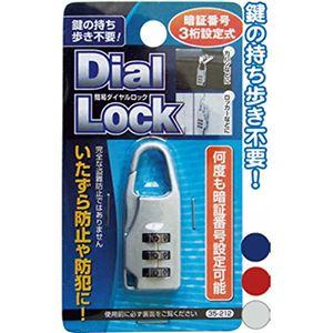 暗証番号設定式簡易ダイヤルロック(縦型バネタイプ) 【12個セット】 35-212