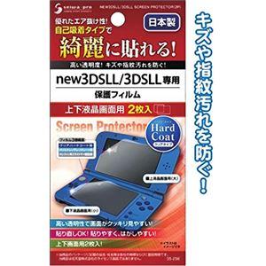 new3DSLL/3DSLLハードコートフィルム上下2枚入日本製【 12個セット】 35-256