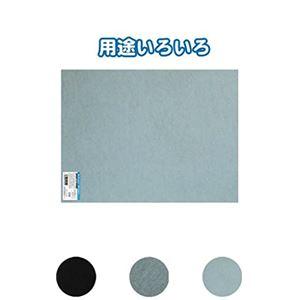 多目的マット 【(120枚×1ケース)合計120枚セット】 40-055