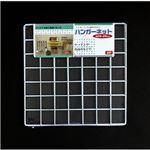 ハンガーネット(29×29cm・2P) 【12個セット】 40-443