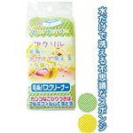 毛糸バスクリーナー 【12個セット】 40-625