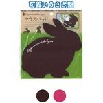 プロムラパンマウスパッド 【10個セット】 44-050