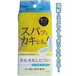 スパッとカキとるタワシ感覚バススポンジ日本製 43-222【12個セット】