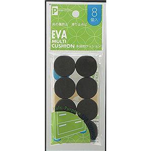 多目的EVAクッション8P(直径3cm) 【12個セット】 3437