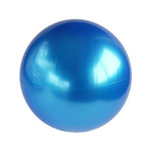 パールエアーボール(青) 【12個セット】 7377