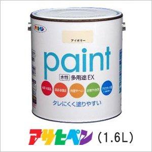 水性多用途EX クリーム色 1.6L