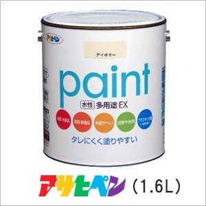 水性多用途EX パステルグリーン 1.6L