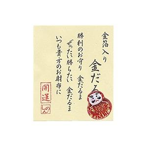 田中箸店 金箔入開運グッズ 金だるま 054124