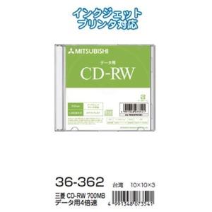三菱 CD-RW 700MBデータ用4倍速 36-362 【10個セット】