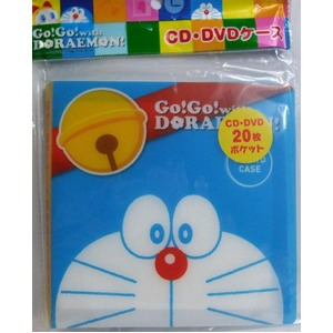 Go!Go!with DORAEMON CD/DVDケース II【12個セット】 421-61