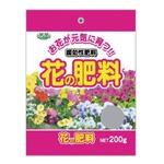 (新)花の肥料 200g【30個セット】 D-054