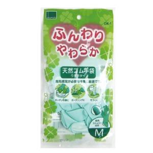 ふんわりやわらか天然ゴム手袋グリーンM【10個セット】 YO-311