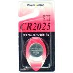 パワーメイト リチウムコイン電池(CR2025)【10個セット】 275-16