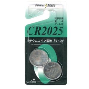 パワーメイト リチウムコイン電池(CR2025・2P)【10個セット】 275-19