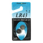 パワーメイト アルカリボタン電池(LR43・2P)【10個セット】 275-24