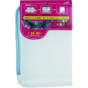 おしゃれ着用洗濯ネット裸 約20X30cm 2色アソート( ファスナー:ピンク・水色)【12個セット】 109-49