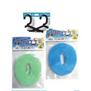 穴あき型洗濯ロープ(4m)2色アソート【6個セット】 109-54