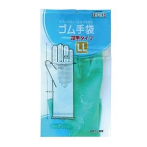 ゴム手袋厚手(LL)グリーン【10個セット】 CM-406