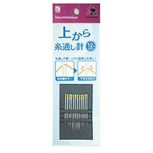 上から糸通し針 12本セット【10個セット】 CM-727
