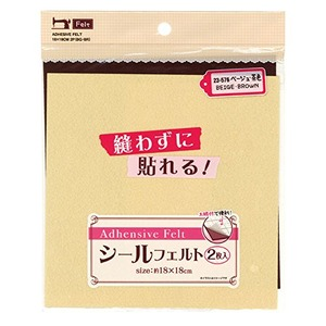 貼れるシールフェルト(18×18?)2枚入 ベージュ・茶 23-576【10個セット】