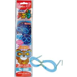 ルミカ 光るメガネ(ブルー)E29905 37-406【12個セット】