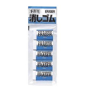 5P事務用消しゴム 【12個セット】 4044