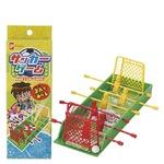 サッカーゲーム 【12個セット】 7526