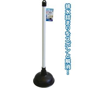 排水詰まりをスポンと解消!ラバーカップφ14.5cm 43-220【12個セット】