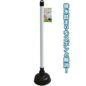 排水詰まりをスポンと解消!ラバーカップφ11cm 43-221【12個セット】