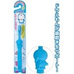ドラえもん(ブルー)歯ブラシ 25-309【10個セット】