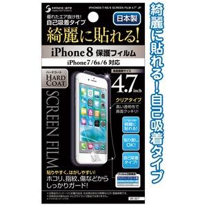 日本製 made in japan iPhone 8/7/6s/6保護フィルム4.7インチ日本製 35-327 【12個セット】